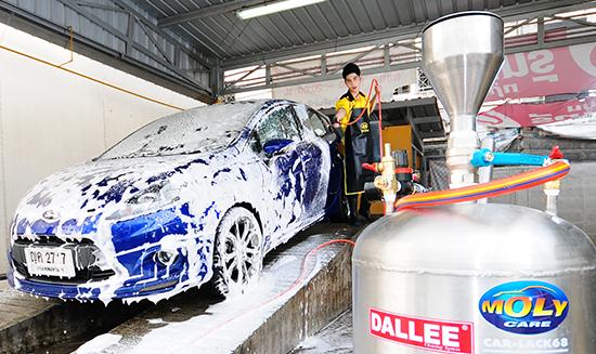 ล้างรถ
