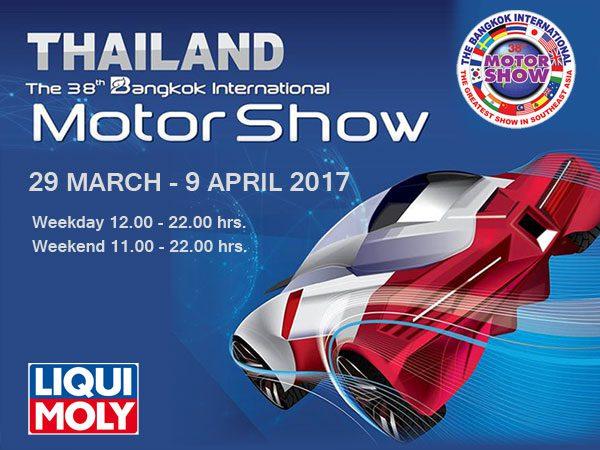 motorshop-2017-3