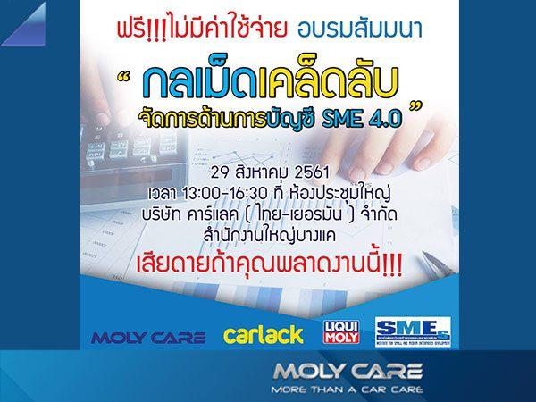 ML-SME-2-Carlack-Molycare-29-aug18